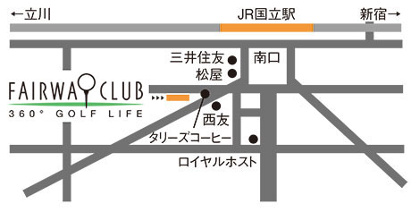 FairwayClub地図